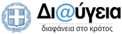 diavgeia_all_logo.png